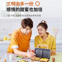 九阳(Joyoung)LINE联名布朗熊三明治早餐机家用加热轻食华夫饼多功能吐司烤面包机一人食 榛果色 SK-T3