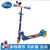 迪士尼闪光折叠可调节三轮儿童滑板车 滑轮车小孩 闪光滑板车 承重50kg