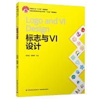 "�酥九cVI�O�(中���p工�I""十三五""���教材)"
