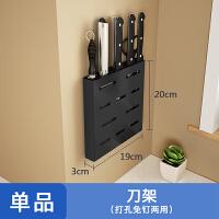 台式锅盖收纳架 免打孔厨房置物架壁挂式收纳架切菜板架黑色案板砧板架家用