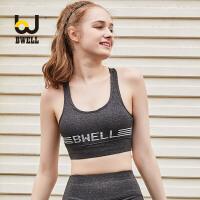 【11.2-11.7 大牌周 满100减50】BWELL 防震速干运动文胸舒适透气休闲跑步健身运动内衣