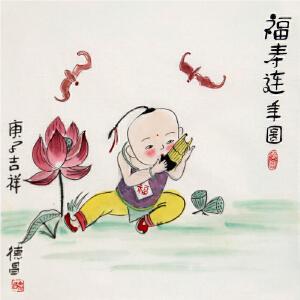 《福寿连年》范德昌原创小品画R4232