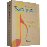 贝多芬钢琴独奏全集(全7册)Piano Solos:Beethoven-Complete edition (7 Boo