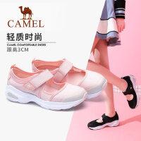骆驼女鞋2019春夏新款搭带休闲鞋熊猫鞋轻质厚底女子运动鞋