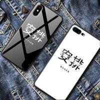 网红文字安排一下iphone苹果x/7plus/8/6s手机壳镜面壳硅胶男女款 x 安排黑 玻璃壳