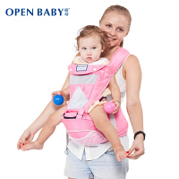 欧培 四季多功能透气婴儿腰凳宝宝背带