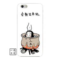 iphone7plus个性创意手机壳苹果X卡通8恶搞6s防摔全包边保护套软