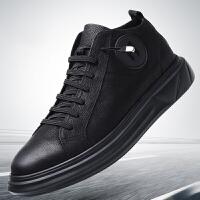 宜驰 EGCHI 休闲运动鞋男士户外登山潮流学生板鞋舒适耐磨鞋子 K5523