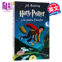 【中商原版】【西班牙文版】哈利波特1 哈利波特与魔法石 Harry Potter y la Piedra Filoso