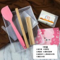 言标 手工做牛轧糖模具套装 牛扎糖切割工具 雪花酥模具不粘盘烘焙家用 +刮刀+纸