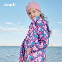 【2件45折:269.6】安奈儿童装女童冲锋衣三合一2019新款加绒保暖风衣外套两件装冬款