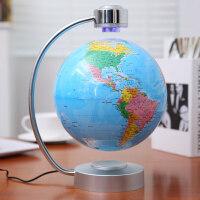 磁悬浮地球仪发光能自转8寸20cm公司创意礼品办公室摆件高32cm