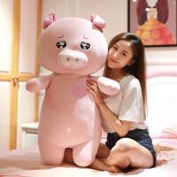 猪毛绒玩具公仔床上懒人玩偶可爱睡觉抱枕布娃娃女生日礼物情人节