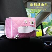 汽车用纸巾盒抽车载车内车上天窗遮阳板挂式抽纸盒餐巾创意纸抽盒