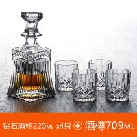 创意威士忌杯烈酒杯酒樽套装洋酒杯玻璃杯啤酒杯醒酒器酒具