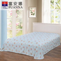 富安娜家纺 淡雅花卉单件床单纯棉印花床单
