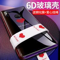 小米mix2s手机壳个性创意玻璃硅胶男女款保护套全包防摔挂绳配件潮超薄情侣