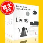 现货 红点奖设计年鉴 英文原版 Red Dot Design Yearbook 2018/2019 : Living,