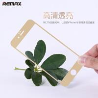 [礼品卡]Remax iPhone6plus钢化玻璃膜 苹果6plus前后钢化膜 全屏覆盖背膜 包邮 Remax/睿量