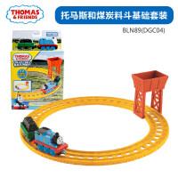 托马斯和朋友之基础轨道套装BLN89合金小火车礼盒装男孩玩具