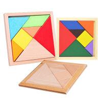 3岁宝宝几何图形积木拼图 大号七巧板力拼图木质幼儿童几何3D图形拼版积木 榉木彩色七巧板