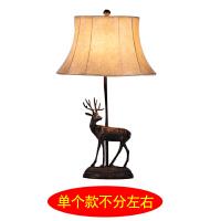 美式乡村台灯卧室床头灯欧式复古麋鹿温馨结婚房创意浪漫客厅台灯