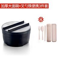 扬格加厚泡面碗带盖日式大号家用碗筷套装学生宿舍有盖饭碗