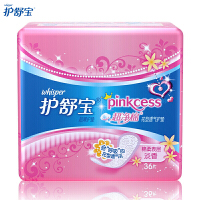 【宝洁】护舒宝pinkcess超净棉花型透气护垫无香18片