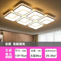 吸顶灯客厅单个 led吸顶灯超薄长方形客厅灯现代简约卧室灯大气套餐房间灯饰灯具