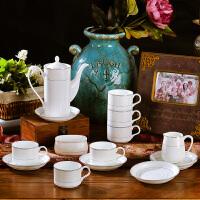 陶瓷咖啡具 欧式茶具英式下午茶茶具茶壶茶杯咖啡杯套装乔迁新居装饰品开业送人摆件礼物 21头如意 21件