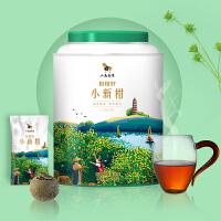 新���皮普洱小青柑普洱茶熟茶小新柑柑普茶250g