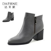 Daphne/达芙妮 冬款牛皮简约女性时尚高跟女短靴