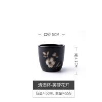 日式陶瓷小酒杯创意白酒盅复古清酒酒具一两杯家用喝酒杯子 清酒杯-芙蓉花开
