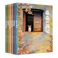 林海音儿童文学全集(全新增订版)