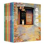 林海音儿童银河至尊游戏官网全集(全新增订版)