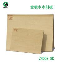 马利全椴木木刻板Z4003/版画材料45*30cm 雕刻板/版画板8K