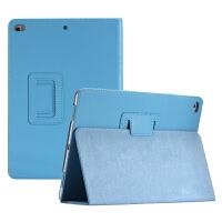 苹果平板电脑ipad mini4保护套ipadmini2皮套爱派迷你3壳7.9英寸翻盖A1538 A Mini 天蓝