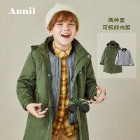 【3件3折折后价:239.7】安奈儿童装男童棉服冬季款男中大童连帽两件套保暖棉衣外套Y