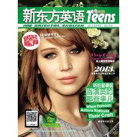 新东方英语・中学生(2013年9月号)--新闻出版署外语类质量优秀期刊!