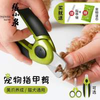 张小泉狗狗指甲剪宠物指甲钳猫狗专用中小型大型犬泰迪猫咪指甲刀