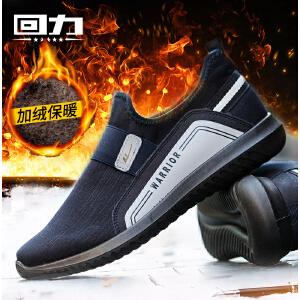 回力男鞋冬季保暖加绒加厚一脚蹬懒人鞋老北京布鞋男士低帮棉鞋男