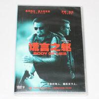正版正品 谎言之躯DVD D9含花絮 莱昂纳多迪卡普里奥 国语配音