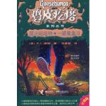 鸡皮疙瘩系列丛书:魔法咕咕钟 一罐魔血III (美)斯坦,马爱新 接力出版社