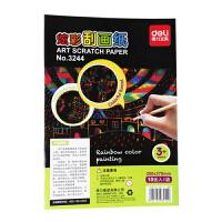 得力(deli) 3244 儿童趣味炫彩刮画纸(260*370mm) 10张/袋 当当自营