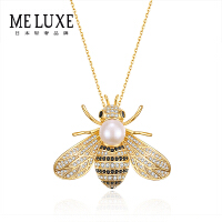 MELUXE 一款三戴 Bee my love 精工�嵌7-8mm天然淡水珍珠胸�吊��