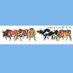笔名金石,中国书画艺术研究院院长,国家一级美术师,中央国家机关美术家协会理事石金(五牛图)