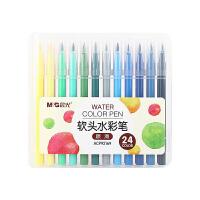 晨光文具 水彩笔 可水洗印章彩色画笔儿童幼儿园用彩绘笔美术绘画笔涂鸦动漫彩笔套装