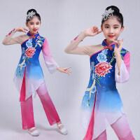 新款儿童古典舞蹈演出服女孩少儿伞舞扇子舞表演服装中国风飘逸