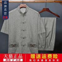 亚麻套装唐装男装中老年爸爸装中式夏装短袖爷爷中国风老人衣服 短袖套装-浅灰 M/39