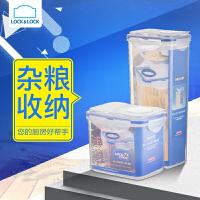 乐扣乐扣塑料保鲜盒长方形密封盒家用带盖大容量食品收纳透明厨房长方形【1L】